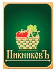 ПикниковЪ